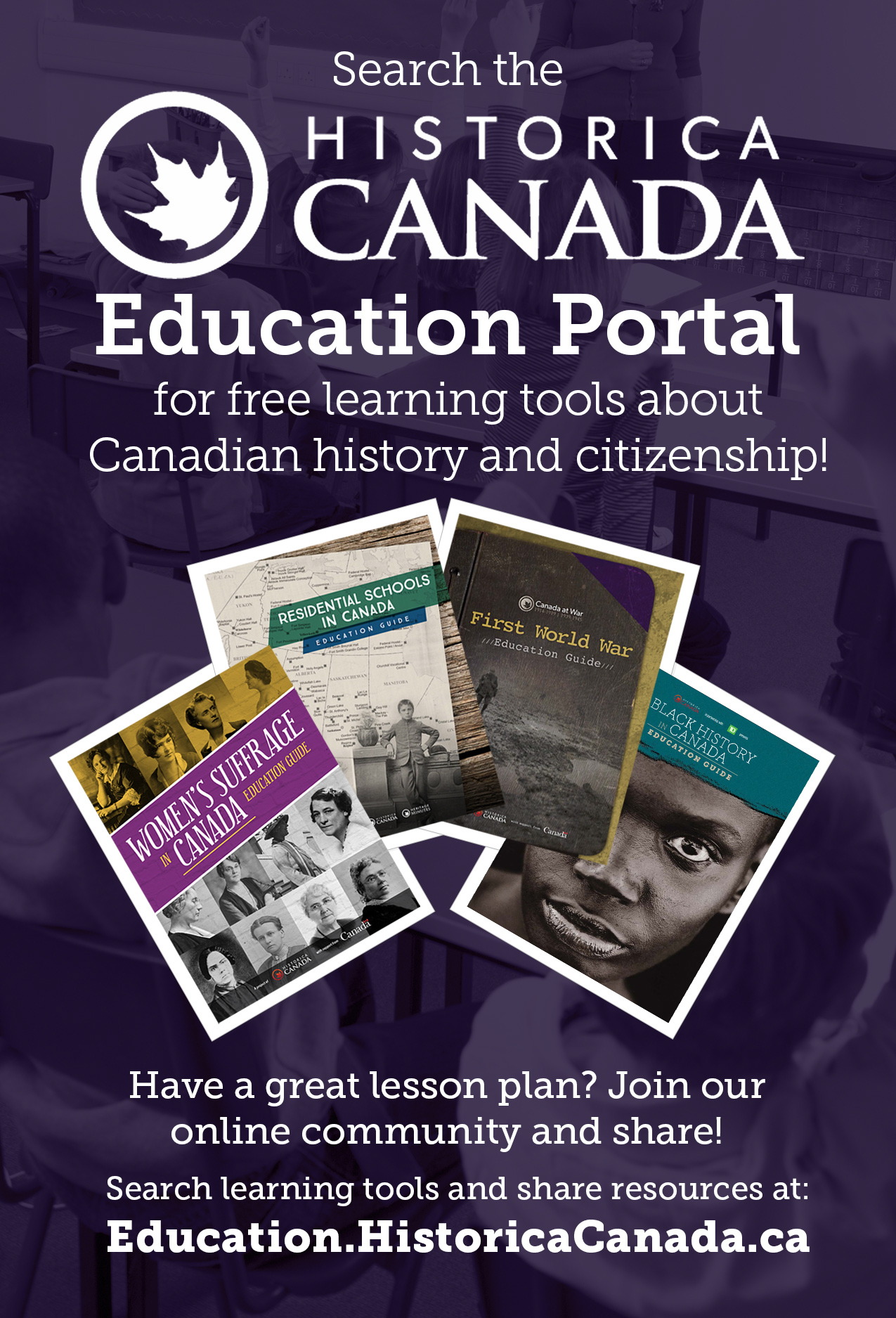 Education Portal Postcard Image